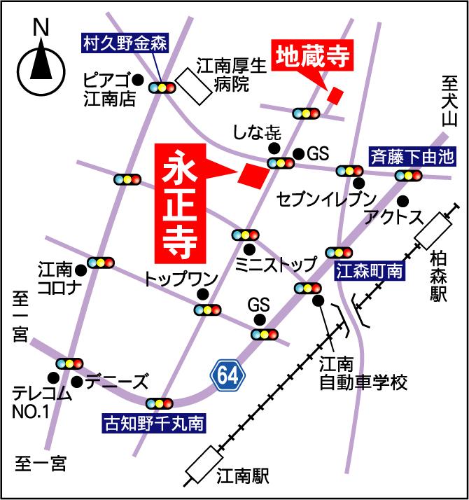 永正寺・地蔵寺の地図